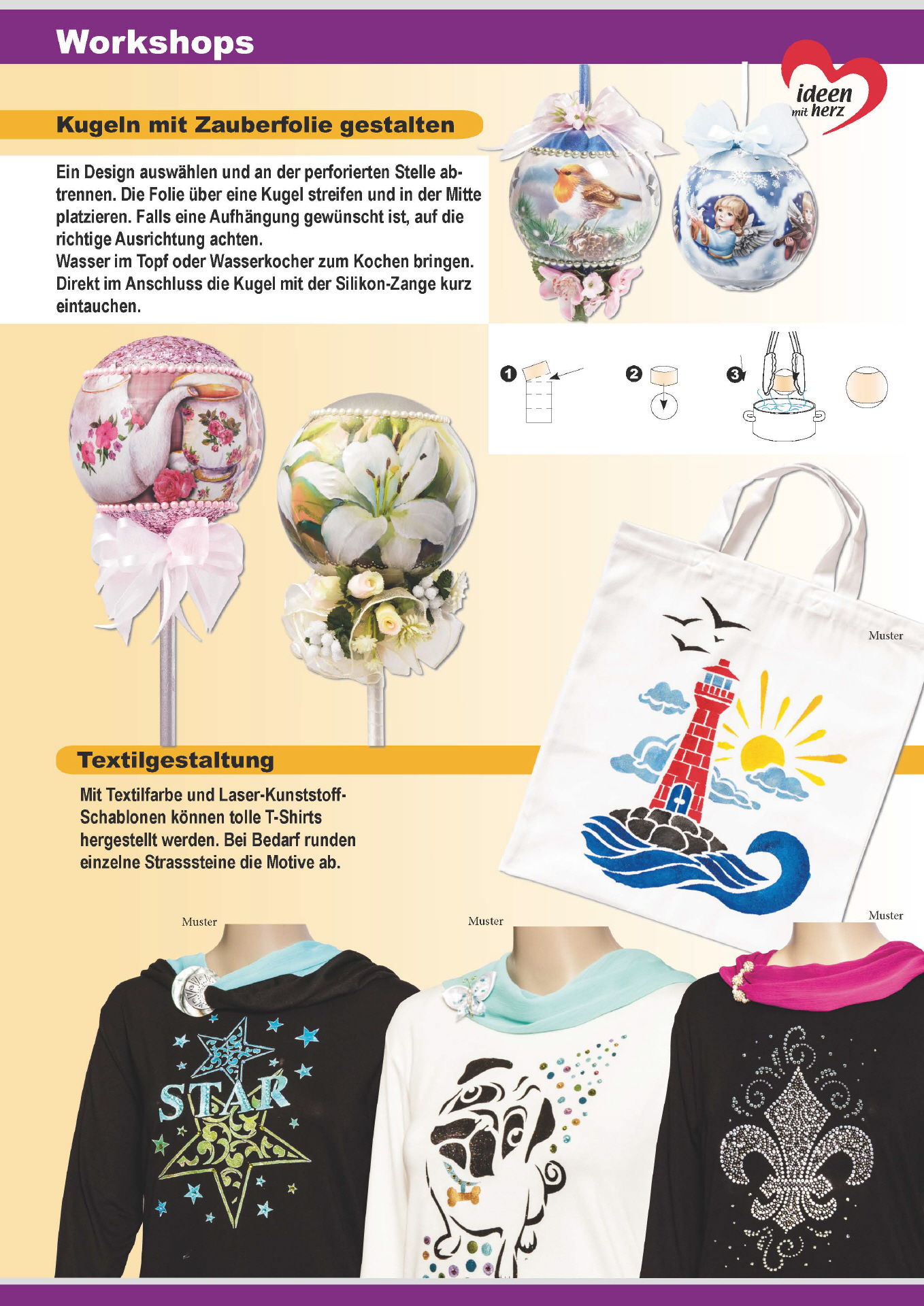 Textilgestaltung